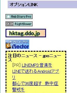 ファイル 203-1.jpg
