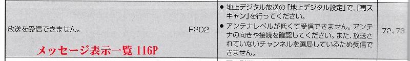 ファイル 206-1.jpg