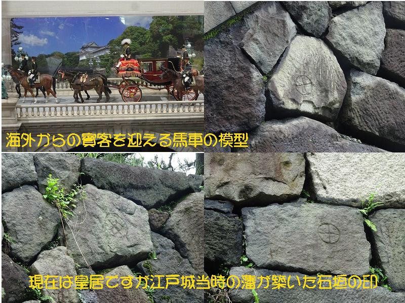 ファイル 236-5.jpg